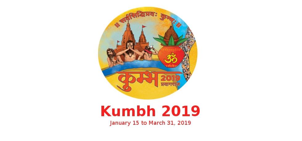 Kumbh 2019