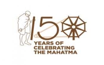"""World of Mahatma Gandhi"", International Painting Competition"