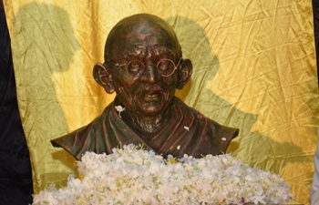Celebrating 150th Birth Anniversary of Mahatma Gandhi