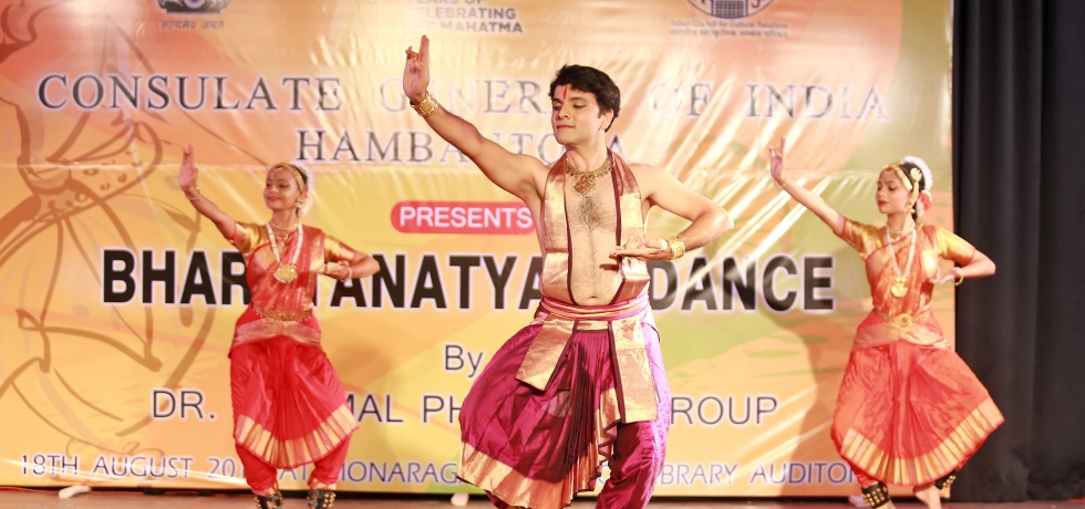 Bharatanatyam dance performance at Monaragala by Dr. Parimal Phadke & group on the occasion of Independence day celebration 2019