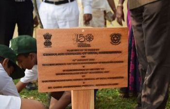 Tree Plantation & Movie Screening at Mahinda College to Celebrate Gandhi @ 150