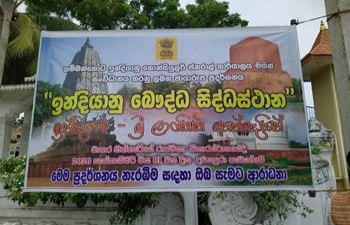 "INDIA THROUGH SRI LANKAN EYES"" at Hiththatiya Raja Maha Viharaya, Matara"