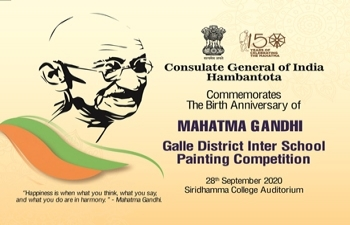 Galle District Inter School Paiting Competition @ Siridhamma College Galle