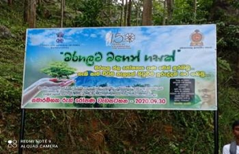 Tree Plantation Ceremony and Film Screening at Monaragala