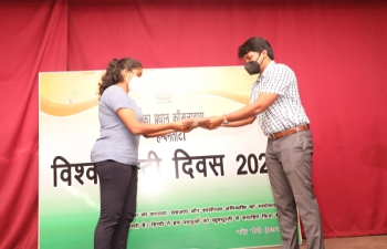 World Hindi Day 2021