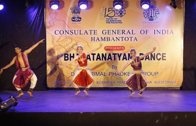 Bharatanatyam Dance Performance @ Deniyaya